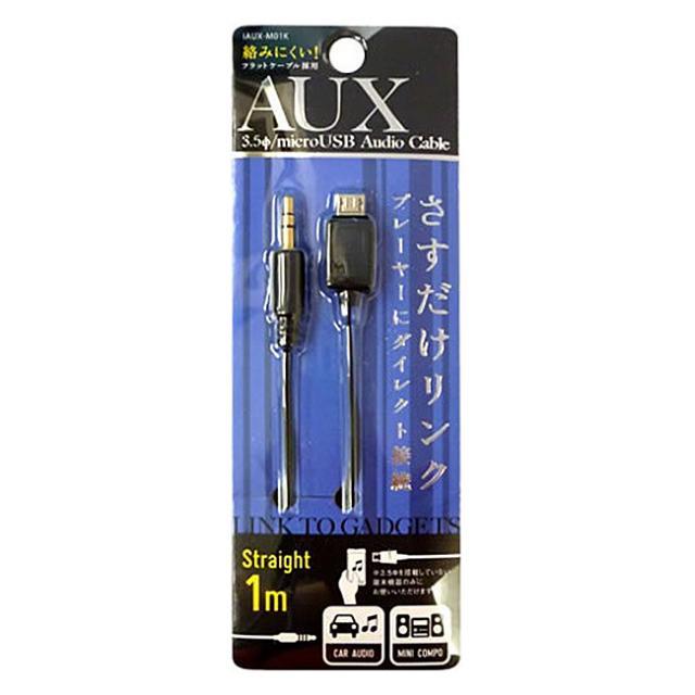AUX microケーブル1m